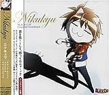 "BLACK CAT Original Sound Track""Nikukyu"""