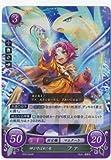 ファイアーエムブレム0/ブースターパック第5弾/B05-044 R 神と呼ばれし竜 ファ
