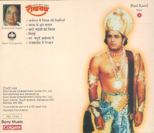 Ramanand sagar shri krishna part40 youtube.