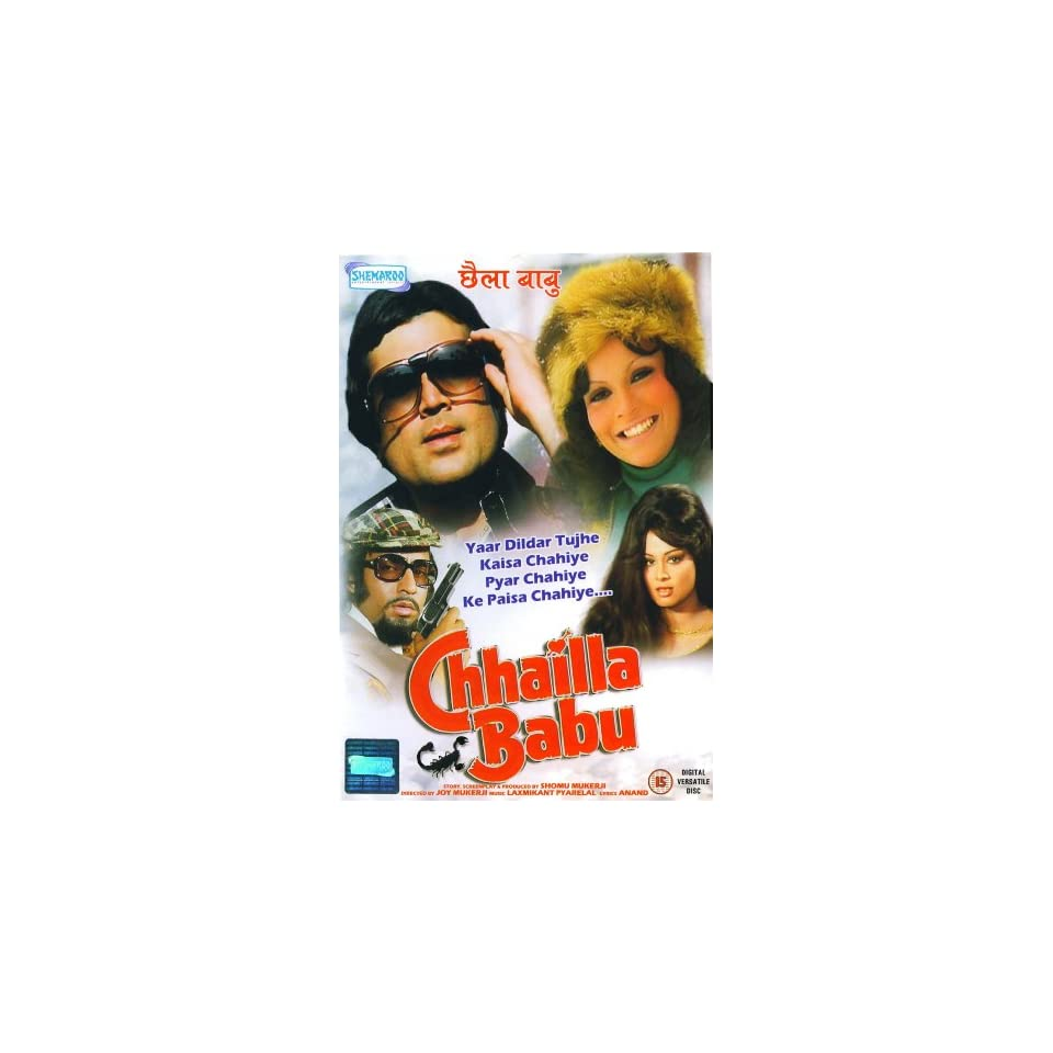 Chailla Babu Rajesh Khanna, Zeena Aman, Asrani, Om Shivpuri