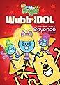 Wubb Idol poster