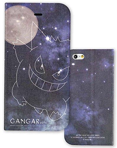 グルマンディーズ ポケットモンスター iPhone6対応 フリップケース (マグネットタイプ) ゲンガー POKE-521B