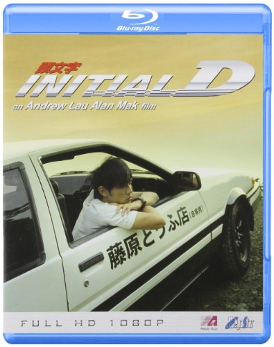 related pictures initial d - photo #19