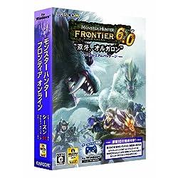 モンスターハンター フロンティア オンライン シーズン6.0 プレミアムパッケージ