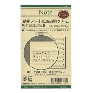 レイメイ藤井 ダヴィンチ リフィル 徳用ノート ポケット DPR251