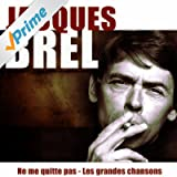 Ne me quitte pas (25 Remastered Songs)