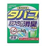 カーメイト 消臭剤 車内清潔スチーム消臭タバコ用 微香 D23