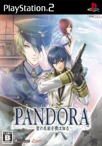【ゲーム 買取】PANDORA 君の名前を僕は知る(通常版)