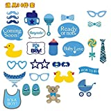 Veewon Baby Photo Booth Props Kits On Sticks,Bear Pacifier Swimwear Eetc. (Its A Boy)