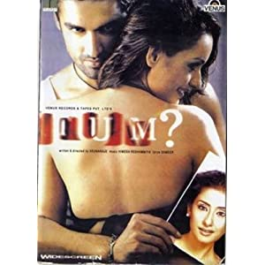 Tum: A Dangerous Obsession movie