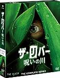 ザ・リバー ~ 呪いの川 コンパクト BOX [DVD]
