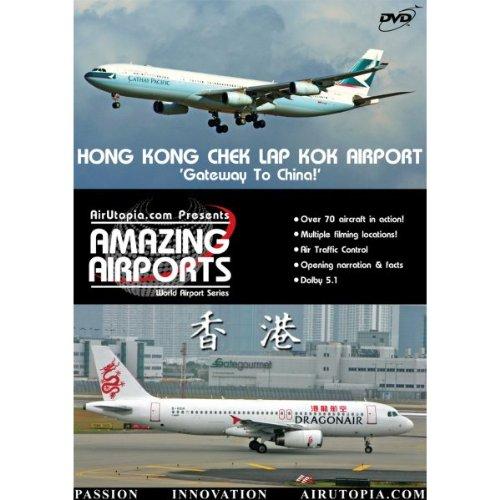 airutopia-hong-kong-chek-lap-kok-airport-dvd