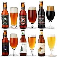 サンクトガーレン クラフトビール 6種 330ml×6本 飲み比べセット 夏季限定ビール入