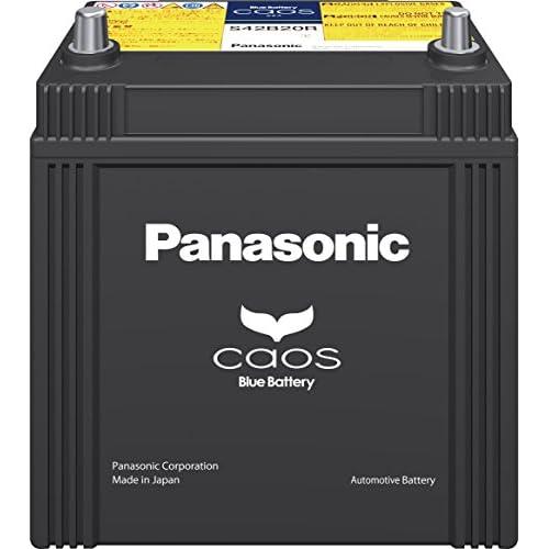 Panasonic ( パナソニック ) 国産車バッテリー カオス ハイブリッド車用 N-S42B20R/HV