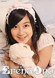 小野恵令奈 2010年 カレンダー