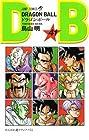 ドラゴンボール 第41巻 1995-06発売