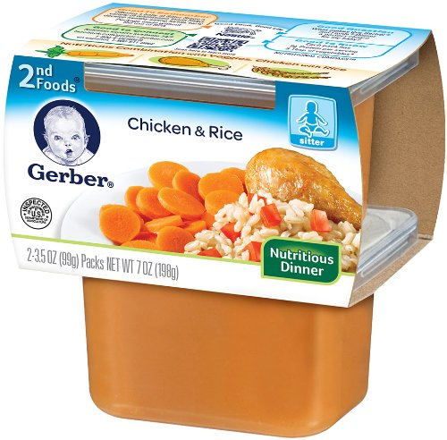 Gerber 2nd Foods, Chicken Rice, 7-Ounce (Pack of 8)