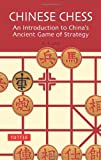 img - for Chinese Chess: An Introduction to China's Ancient Game of Strategy book / textbook / text book