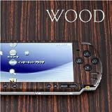 decotto PSP-3000専用着せ替えシート 木目-コクタン柄 2面セット