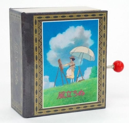 Studio Ghibli BOOK type music box KAZE TATINU -the wind rises-