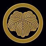 一般家紋蒔絵シール 09.丸に蔦/GD