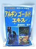 葉面散布・灌水用 北欧産海藻エキス粉末 「アルギンゴールドエキス(100g)」