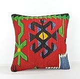 Wool Pillow, KP1082, Kilim Pillow, Decorative Pillows, Designer Pillows, Bohemian Decor, Bohemian Pillow, Accent Pillows, Throw Pillows