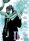 嘘喰い 第32巻 2014年02月19日発売