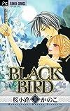 BLACK BIRD 18 (Betsucomiフラワーコミックス)