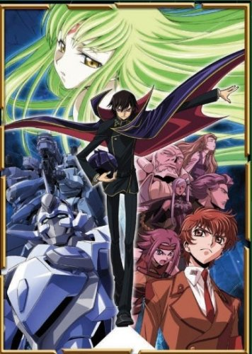 Code Geass Leouch of the Rebellion Part 2 [DVD] [Import]