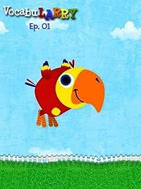 Amazon Com Vocabularry Episode 1 Babyfirst Amazon
