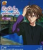 テニスの王子様 オン・ザ・レイディオ 2004年5月度 テーマソング Right by your side (初回完全生産限定盤)