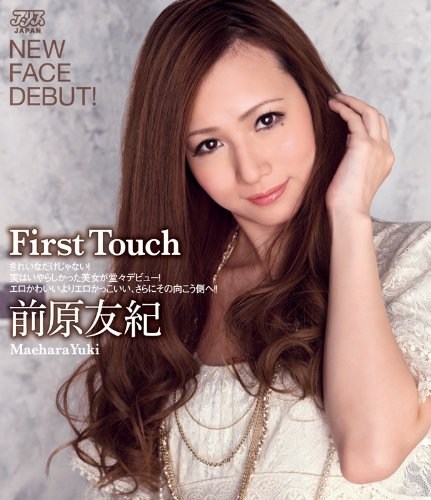 First Touch 前原友紀 [Blu-ray]