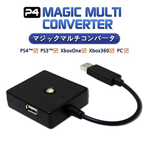 MAGIC MULTI CONVERTER マジックマルチコンバータ(for PS4/PS3/XBox ONE/XBox 360/PC)