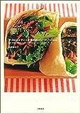 マクロビオティック毎日のパン・デリ・ごはん―der Akkordのからだと心でおいしく楽しむレシピブック