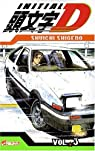 Initial D, Tome 3 :