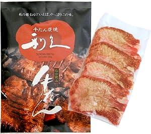 牛たん炭焼利久の牛たん 真空パック (120g 4枚入り)