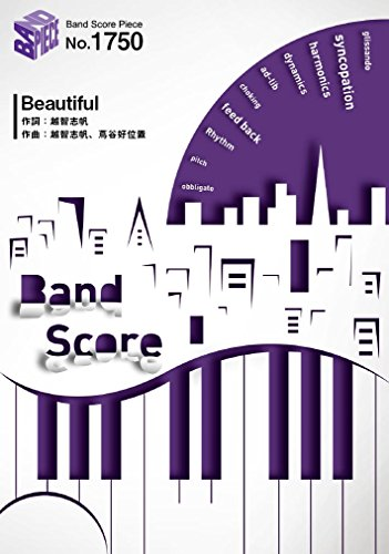 バンドスコアピース1750 Beautiful by Superfly  ~TBS系火曜ドラマ「マザー・ゲーム~彼女たちの階級~」主題歌 (BAND SCORE PIECE)