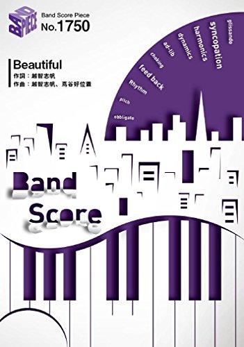 バンドスコアピース1750 Beautiful by Superfly  ~TBS系火曜ドラマ「マザー・ゲーム~彼女たちの階級~」主題歌