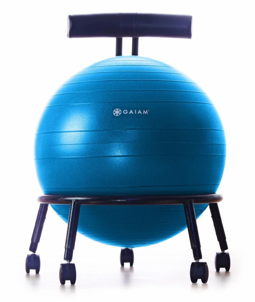 gaiam custom fit adjustable balance ball chair exercise balls sports outdoors. Black Bedroom Furniture Sets. Home Design Ideas