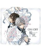 輪廻-ロンド-(期間生産限定アニメ盤)