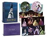 源氏物語 千年の謎 豪華版(2枚組) [DVD]
