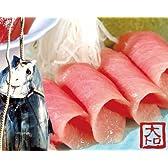ロイヤルガストロ 【限定5個】青森県大間産・本マグロ(大トロ/約200g)