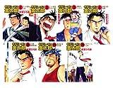 サラリーマン金太郎 全20巻セット (集英社文庫―コミック版)