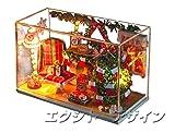 作って楽しい 自分だけの癒し空間 クリスタルドールハウス手作りキット エクシトデザイン工具セット付き! (クリスマス)
