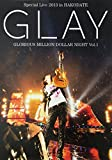 Amazon.co.jpGLAY Special Live 2013 in HAKODATE GLORIOUS MILLION DOLLAR NIGHT Vol.1 LIVE Blu-ray~COMPLETE SPECIAL BOX~(100Pを越える豪華メモリアル写真集付き初回限定生産盤)