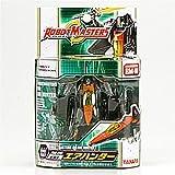 Transformers Air Hunter RM-06おもちゃ[並行輸入品]