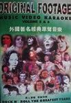 ORIGINAL FOOTAGE MUSIC VIDEO VOCAL/KA...