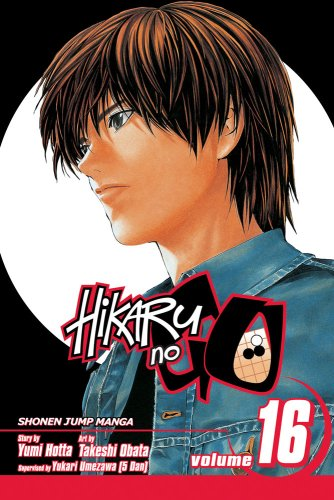 Hikaru no Go, Vol. 16: Chinese Go Association
