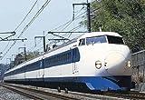 300ピース 0系新幹線 こだま 26-126S